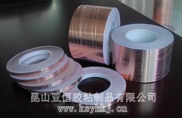 单导铜箔胶带 单面导电铜箔胶带 铜箔胶带