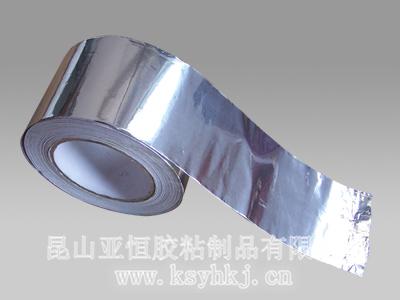 双导铝箔胶带 双面导电铝箔胶带 高温导电铝箔胶带