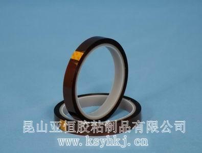 金手指保护胶带 高温金手指胶带 pi金手指胶带