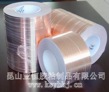 铜箔麦拉胶带 高温铜箔胶带 麦拉铜箔胶带