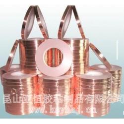 导电铜箔胶带